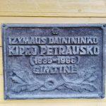Ignalinos rajone, Ceikiniuose, įrenginėjamas muziejus